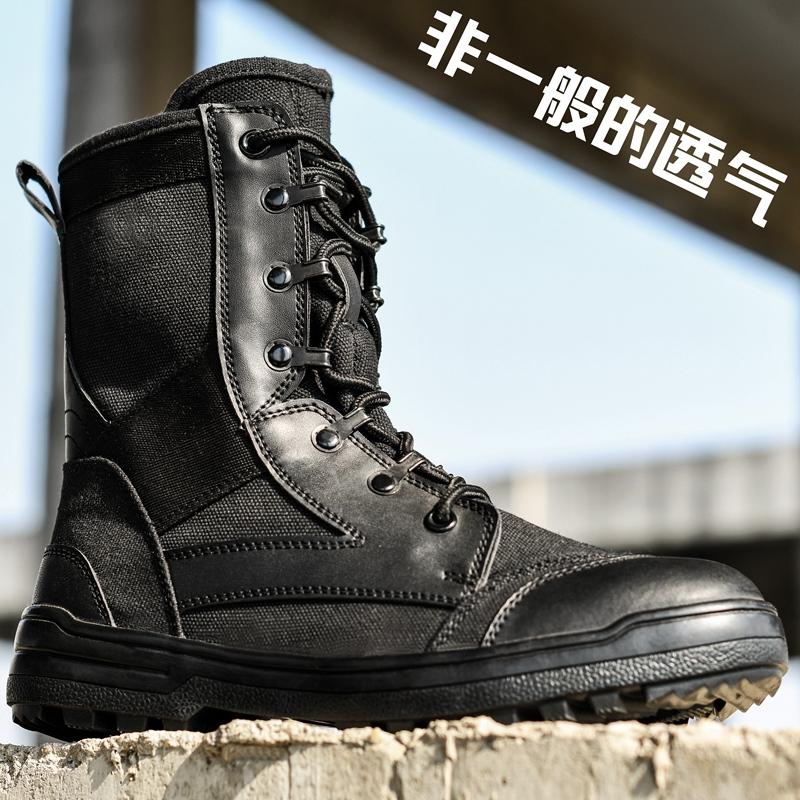 超轻作战靴男冬季军靴特种兵防寒棉鞋黑色07作训靴保暖加绒保安鞋