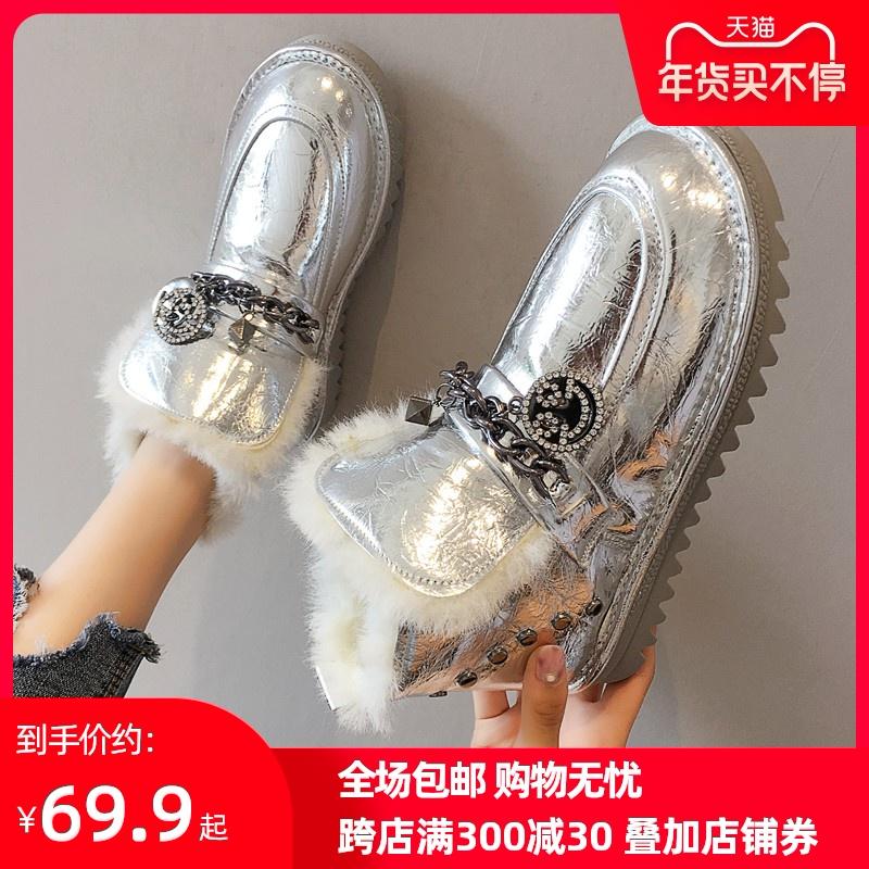 东北雪地靴女冬季加绒加厚2020年新款银色棉靴一脚蹬防水防滑棉鞋