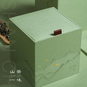 礼来福鼎白茶白牡丹包装盒空礼盒白毫银针寿眉散茶半斤装茶叶包装