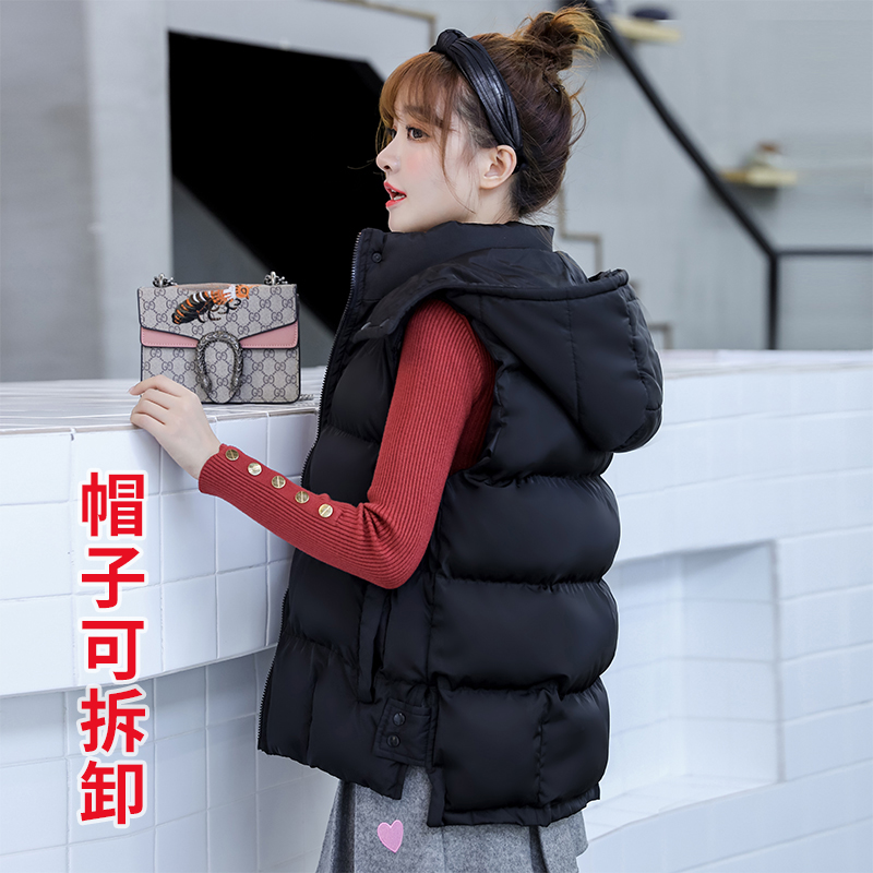 Women's down cotton vest for autumn and winter 2020 new style outer Korean version vest outer wear all-match vest vest jacket