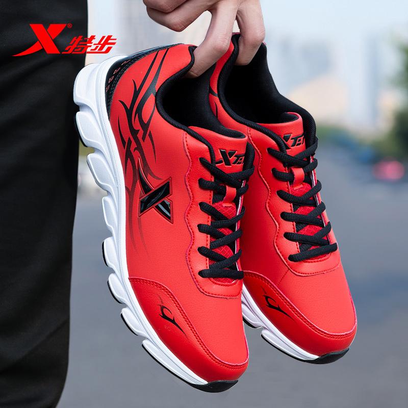 Спортивная обувь для детей Артикул 610175257463