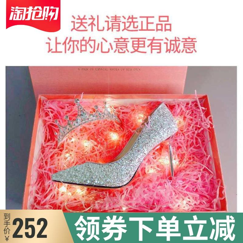 生日礼物创意网红祝福生日礼物礼盒装高跟鞋水晶鞋学生皇冠创意