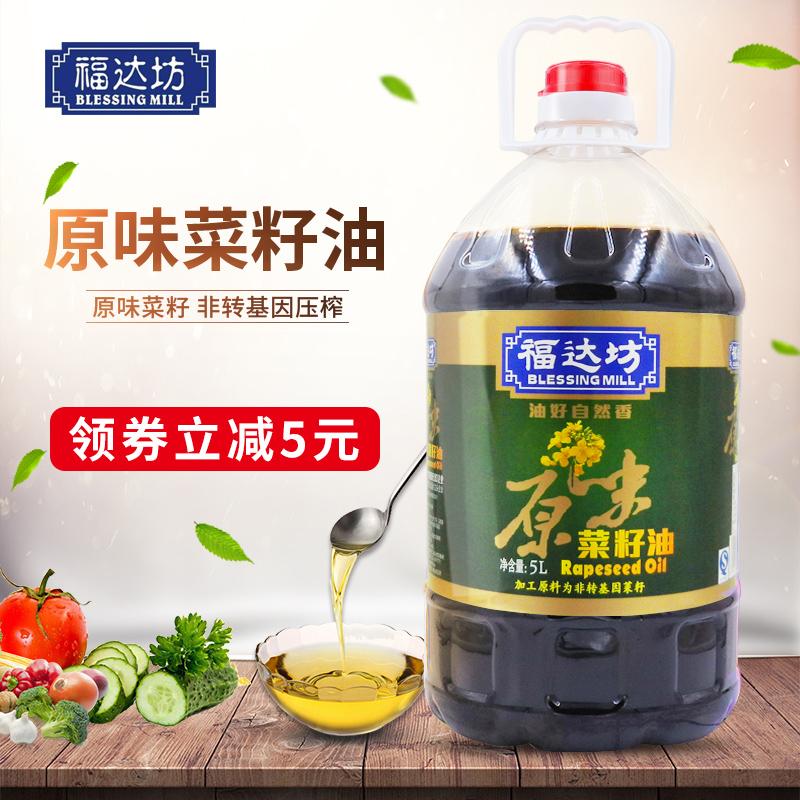福达坊非转压榨浓香菜籽油5L/桶 四级黑色浓香原味菜籽