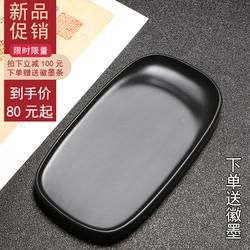 维新中国歙砚/刀锋素实用天然原石