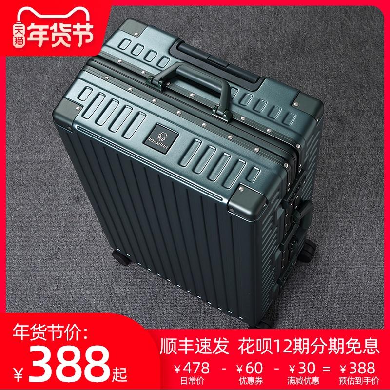 漫游pc铝框行李箱万向轮皮箱拉杆箱28旅行箱20登机箱子24寸26男女