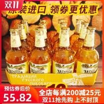 瓶装小麦355mlx24印度淡色艾尔精酿啤酒整箱IPA鹅岛ISLANDGOOSE