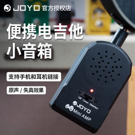 JOYO卓乐JA-01迷你电吉他音箱带失真音色贝司音箱便携式练习音响图片