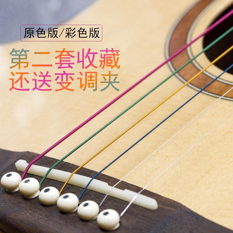Аксессуары для гитар Артикул 563731739249