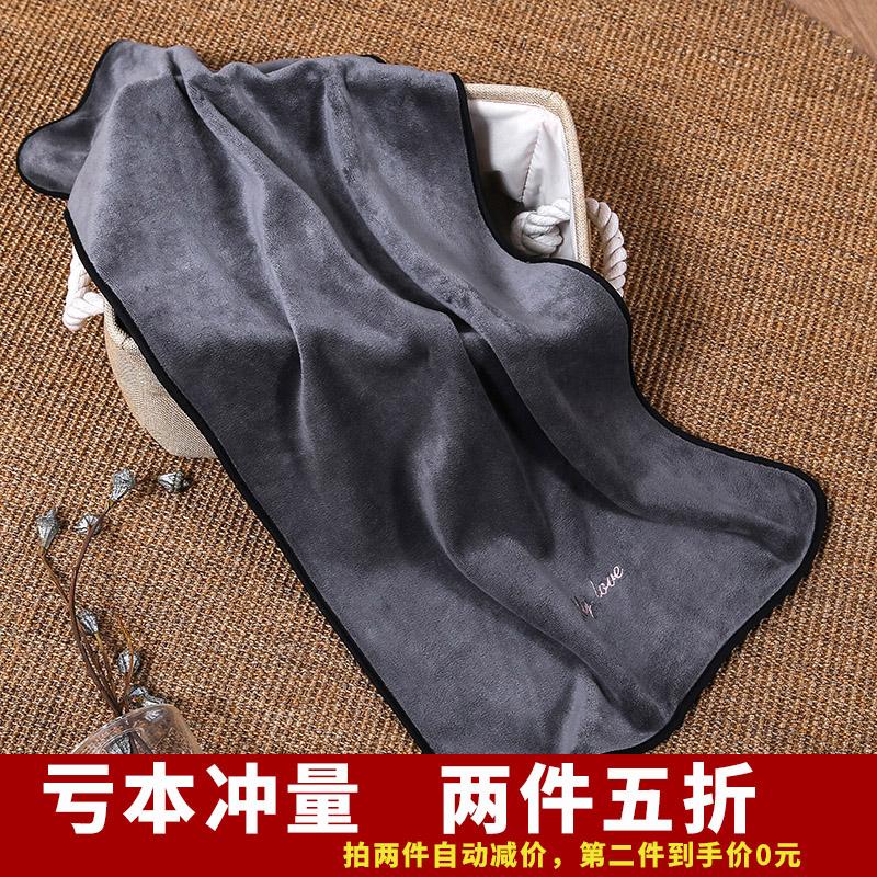 创意比纯棉轻柔软超强吸水成人毛巾满30.00元可用10.1元优惠券