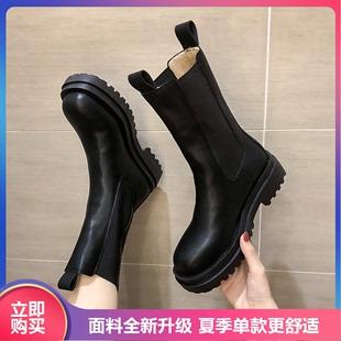 马丁靴女英伦风2020夏季新款女靴百搭网红瘦瘦中筒靴子切尔西短靴品牌