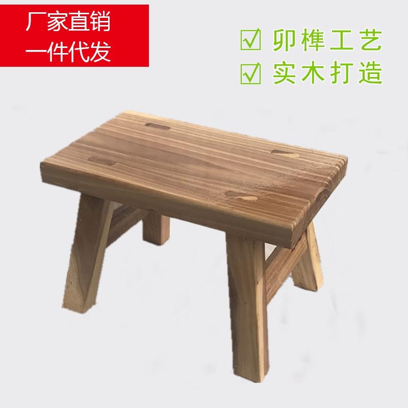 家用小凳子实木小板凳餐桌凳小方凳小木凳矮凳凳茶几凳换鞋凳