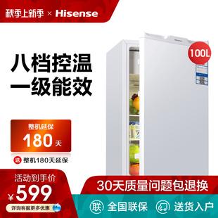 海信100L单门小型家用租房宿舍一级节能冷藏嵌入式特价小冰箱