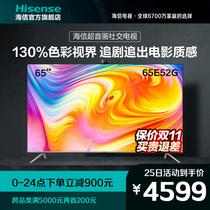 海信65E52G65英寸高色域社交电视机4K高清智能平板全面屏液晶55