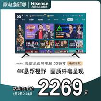 55超高清智能网络液晶全面屏平板电视机4K英寸5050X6P夏普Sharp