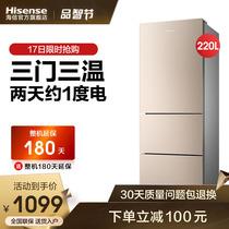 BUF120Ascandomestic嵌入式小型冰箱家用台下橱柜冷藏冷冻内嵌式