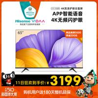 海信VIDAA 65V1F-R 65英寸4K高清全面屏智能液晶平板电视机官方55