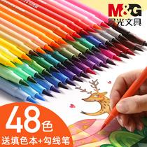 晨光软头水彩笔可水洗无毒48色绘画套装儿童幼儿园小学生用彩色涂鸦画画笔美术专业24色手绘36色粗细双头毛笔