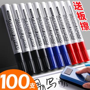 10支装白板笔水性可擦记号教师用儿童画板黑板写字板白版大容量写字白班笔易擦粗头大号彩色专用水笔无毒