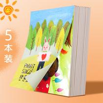 5本装素描纸图画本空白本小学生画本纸批发涂鸦本画画a4绘画纸儿童幼儿园美术画纸手绘本子卡通大号