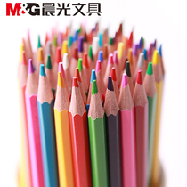 Chenguang Color Pencil water-soluble color lead brush pen Professional painting set hand-painted adult 72 color Beginner 36 color students with 48 color painting water soluble color pencil childrens Kindergarten