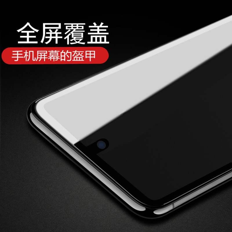 夏普s3mini手机钢化膜fs8018全屏无白边aquos sharp玻璃包边5.5英寸弧边全覆盖屏保高清保护mi粘模防摔三