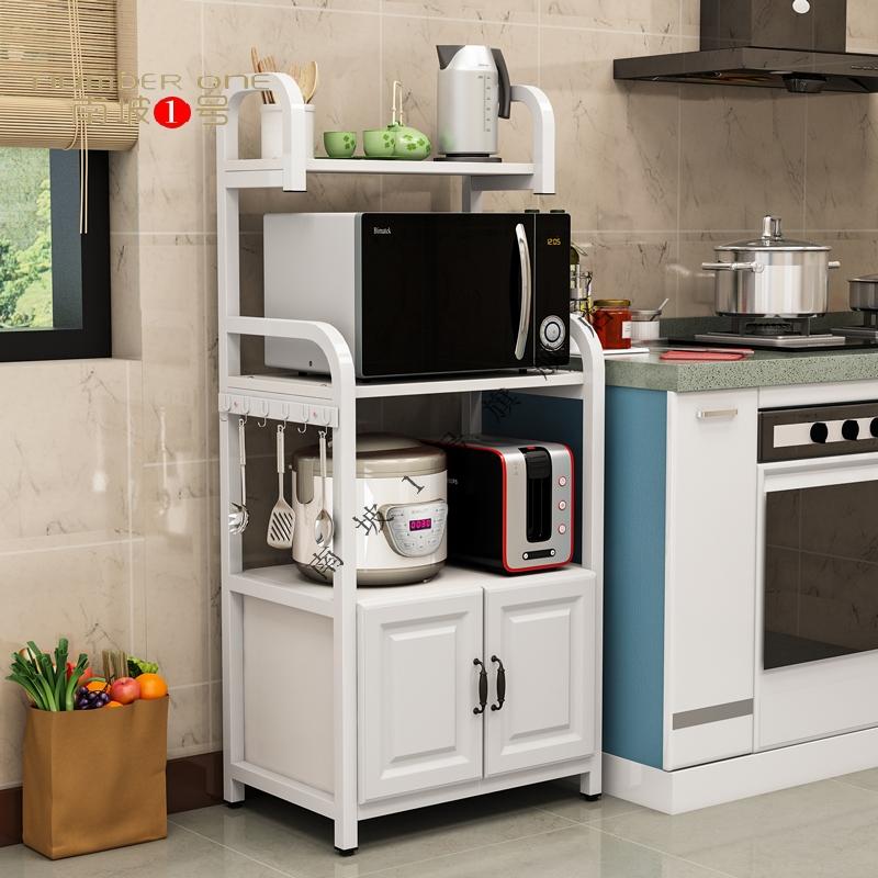厨房窄夹缝置物架微波炉烤箱架落地式电饭煲电器收纳橱柜落地多层