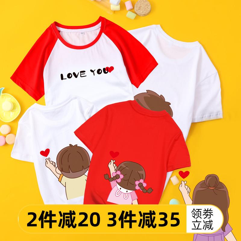 网红母女装一家三口装亲子装洋气短袖宝宝衣服男女童T恤纯棉衣服