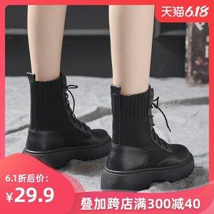 ins马丁靴女短筒秋季透气2020新款百搭粗跟系带英伦风厚底短靴女