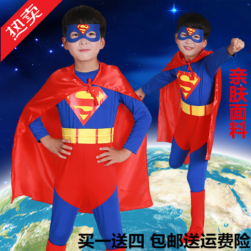 Halloween costumes childrens Superman clothes boys and girls cloak long sleeve tights ball cloak performance suit