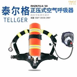 2020新款空气呼吸器正压式消防有限空间防火便携式氧气呼吸器图片