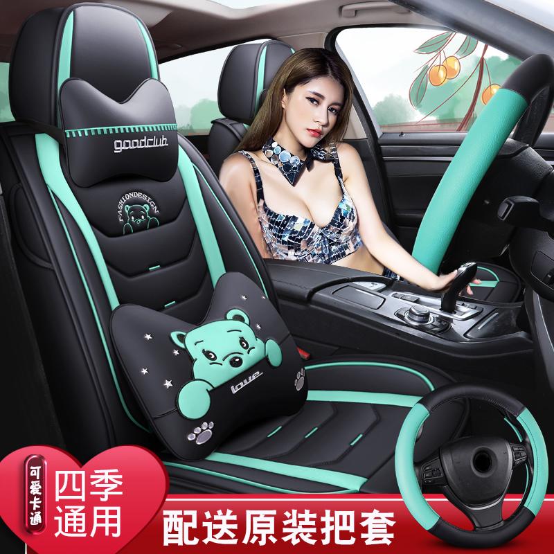 丰田凯美瑞rav4全包坐垫汽车座套