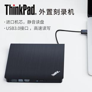 联想USB3.0外置光驱CD/DVD移动刻录机台式机笔记本通用外接光驱盒