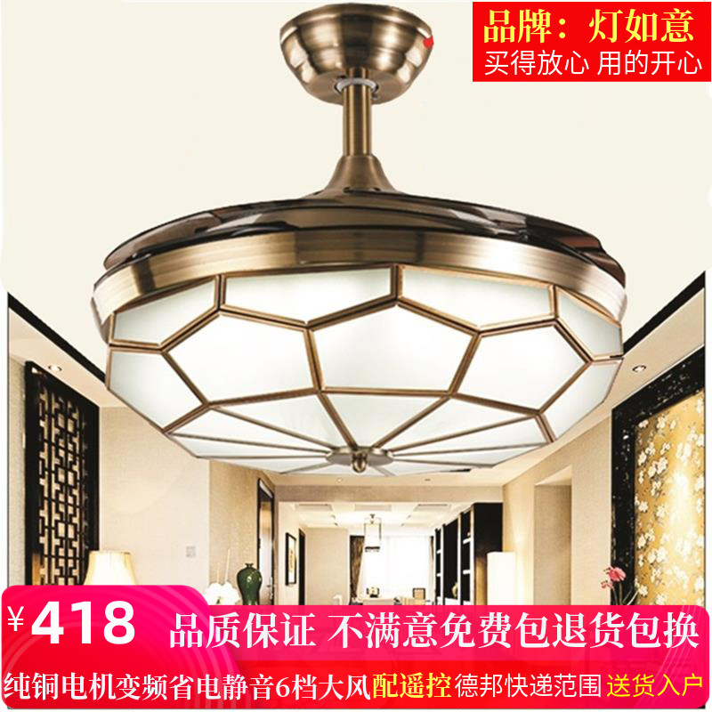 All copper fan chandelier integrated frequency conversion living room dining room bedroom modern simple household large wind invisible Chandelier