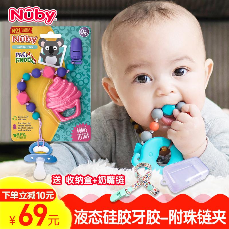 Игрушки для прорезывания зубов / Детские зубные щетки Артикул 604526323025