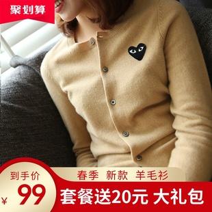 明星川久同款 女毛衣短款 爱心羊毛开衫 针织打底保玲情侣外套play