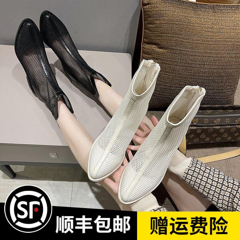 马丁靴夏季薄款女2021新款透气白色网纱凉靴子女显瘦网靴镂空短靴
