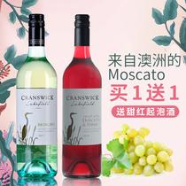 187ml迷你法国原瓶进口红酒浪漫之花半干红葡萄酒