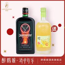 瓶340ml200ml700ml配制酒野格利口酒Jagermeister