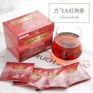 【方飞】新茶20大红袍乌龙特级茶叶