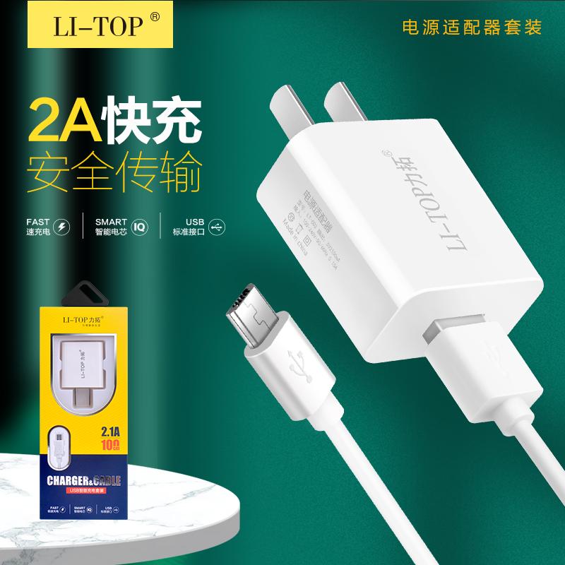 T 02充電ヘッドセットiphone小米スマートフォン2 A快速USBケーブル充電器卸売り