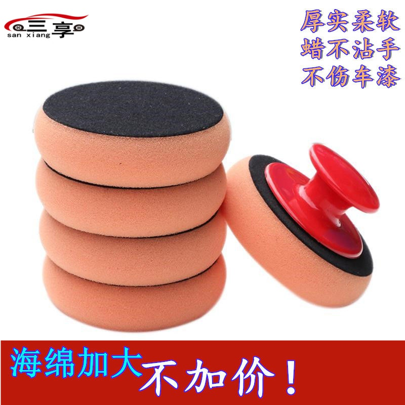 Hand made wax sponge with handle, household vehicle tool, automobile hand polishing beauty device