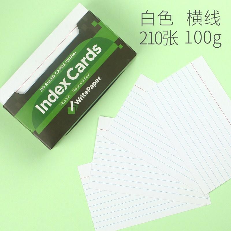 Caesar American Index Cards Index Card Square Grid line list