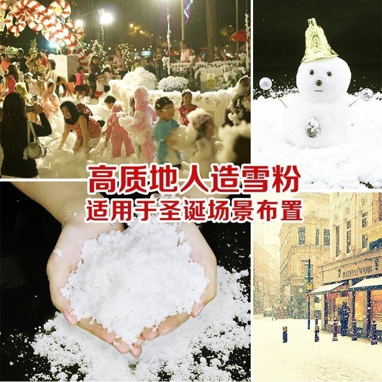 外网水变雪 美国 外网水变雪 袋装 水晶泥 水变雪 水精灵。