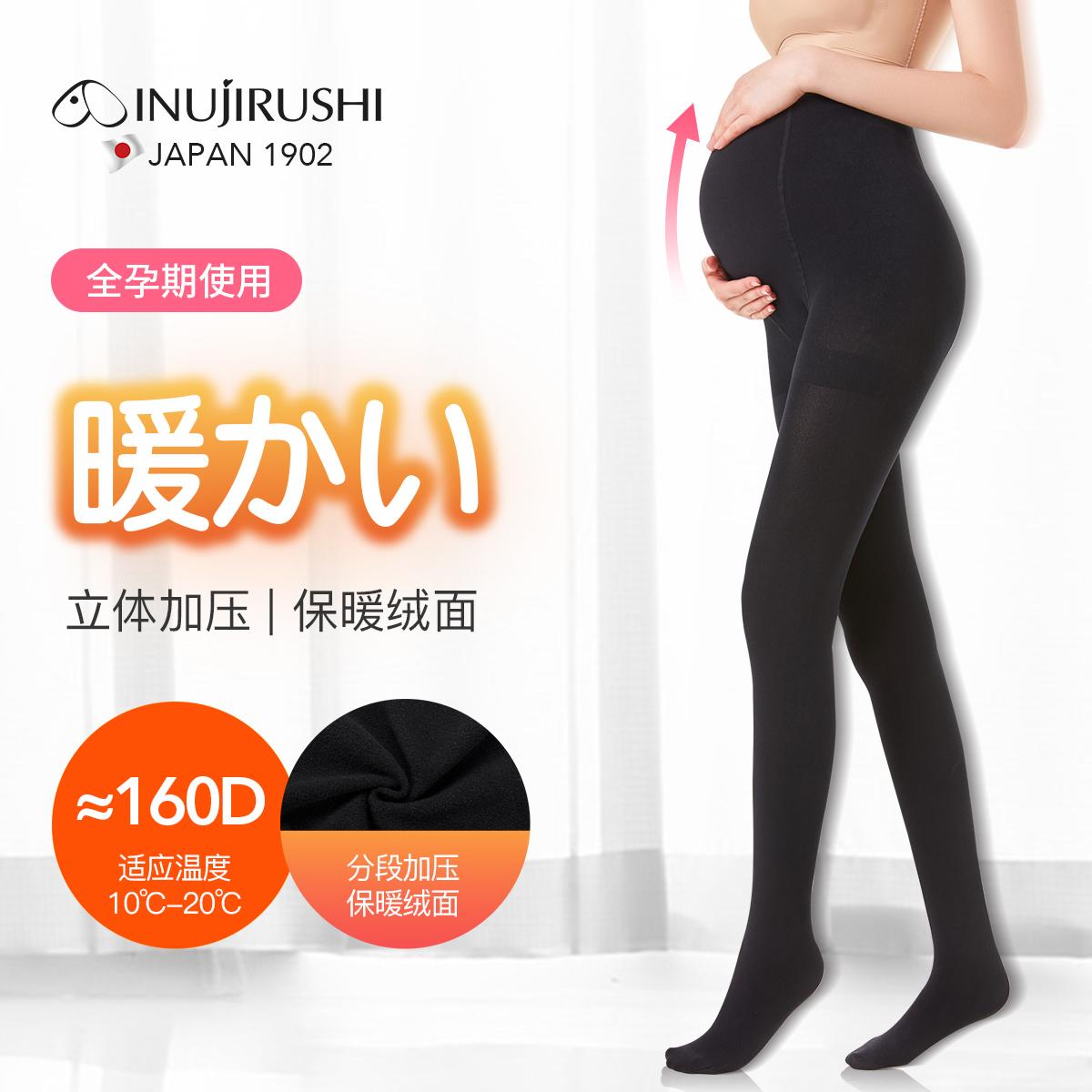 日本犬印孕妇打底裤袜厚款秋冬外穿连裤袜托腹外穿秋裤160D 400D