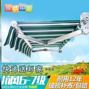 加固房屋夏天伸缩遮阳雨棚商店庭院手摇大型水果店多用途广告伞挡