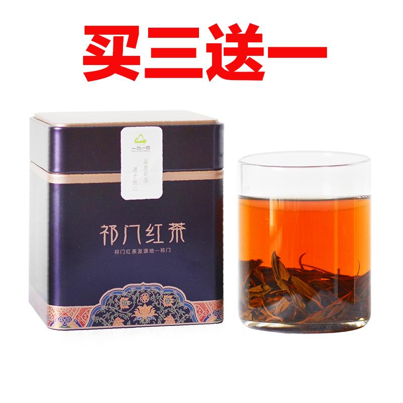 Чай Ци Мэнь Хун Ча Артикул 598664837406