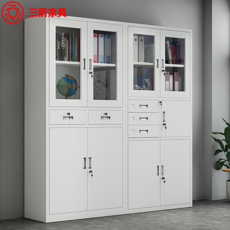 Офисные шкафы Артикул 582434374878
