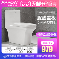 Arrow Toilet Small type siphon home adult bathroom toilet sitting device trumpet pumped ceramics AE1104