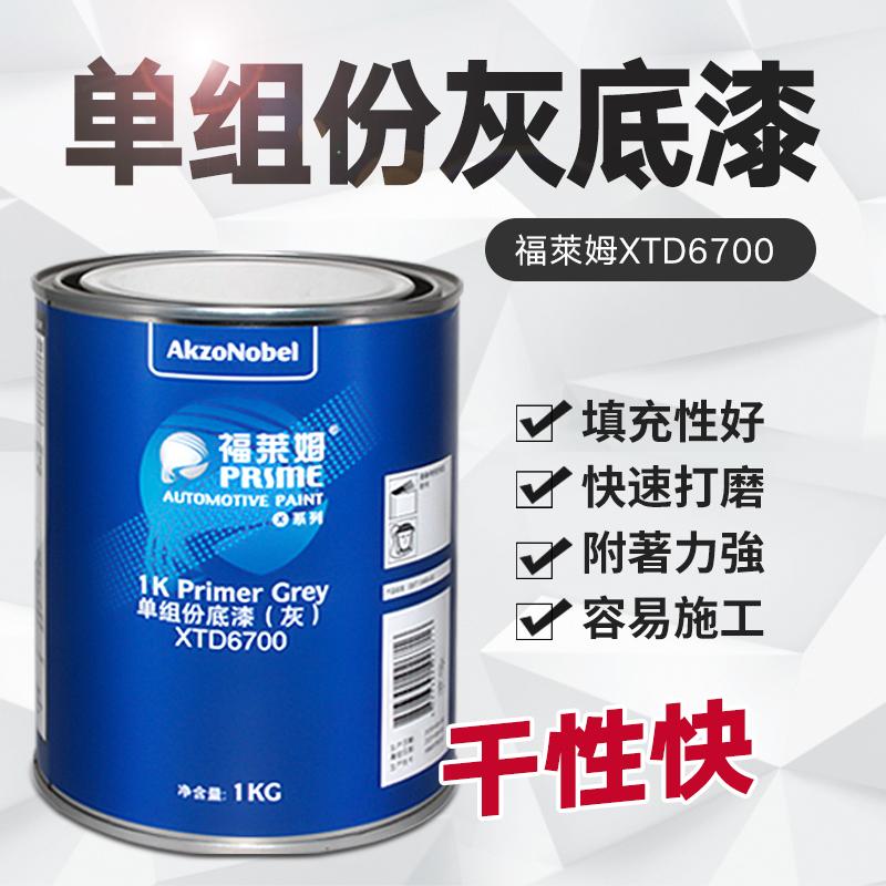 Материалы для покраски и отделки Артикул 642198967908
