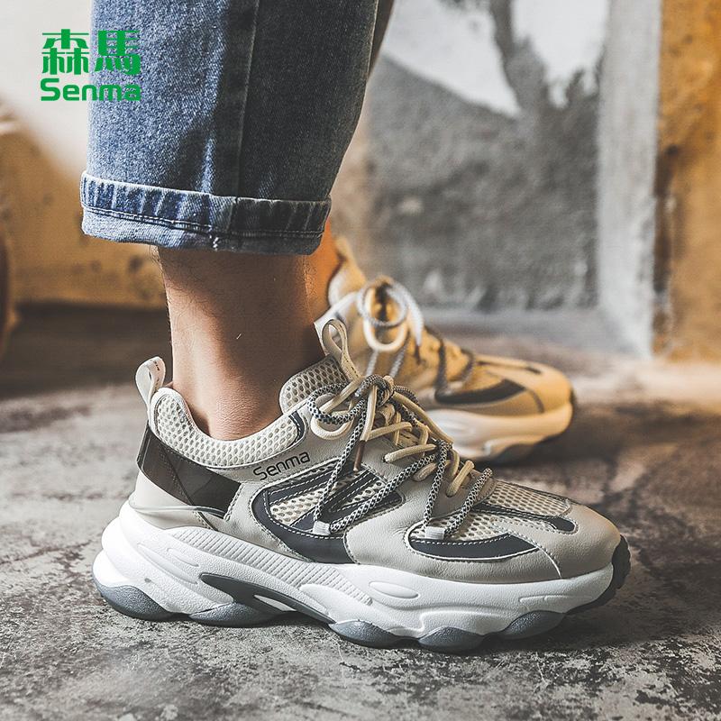 森马网红老爹鞋男ins潮鞋子男韩版百搭潮鞋夏奢夏季网面透气男鞋